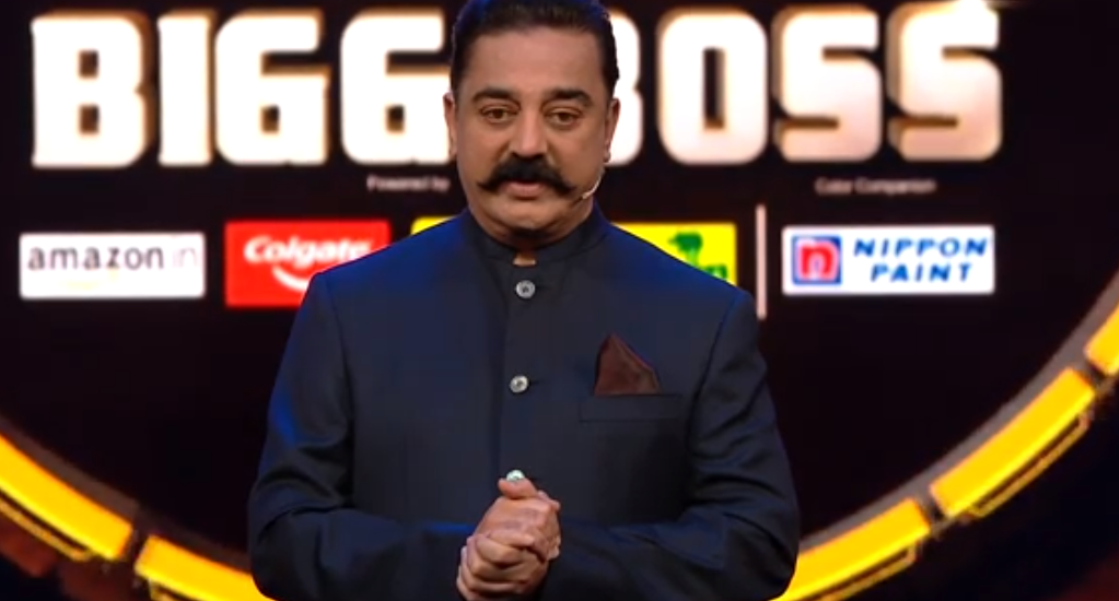 Bigg Boss 2 Tamil Live Streaming Online: 11th August 2018 Written
