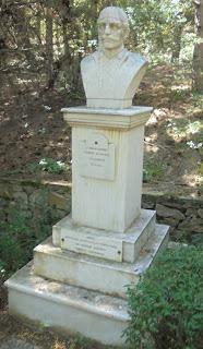 η προτομή του Γιάννη Φαρμάκη στο Μουσείο Μακεδονικού Αγώνα του Μπούρινου