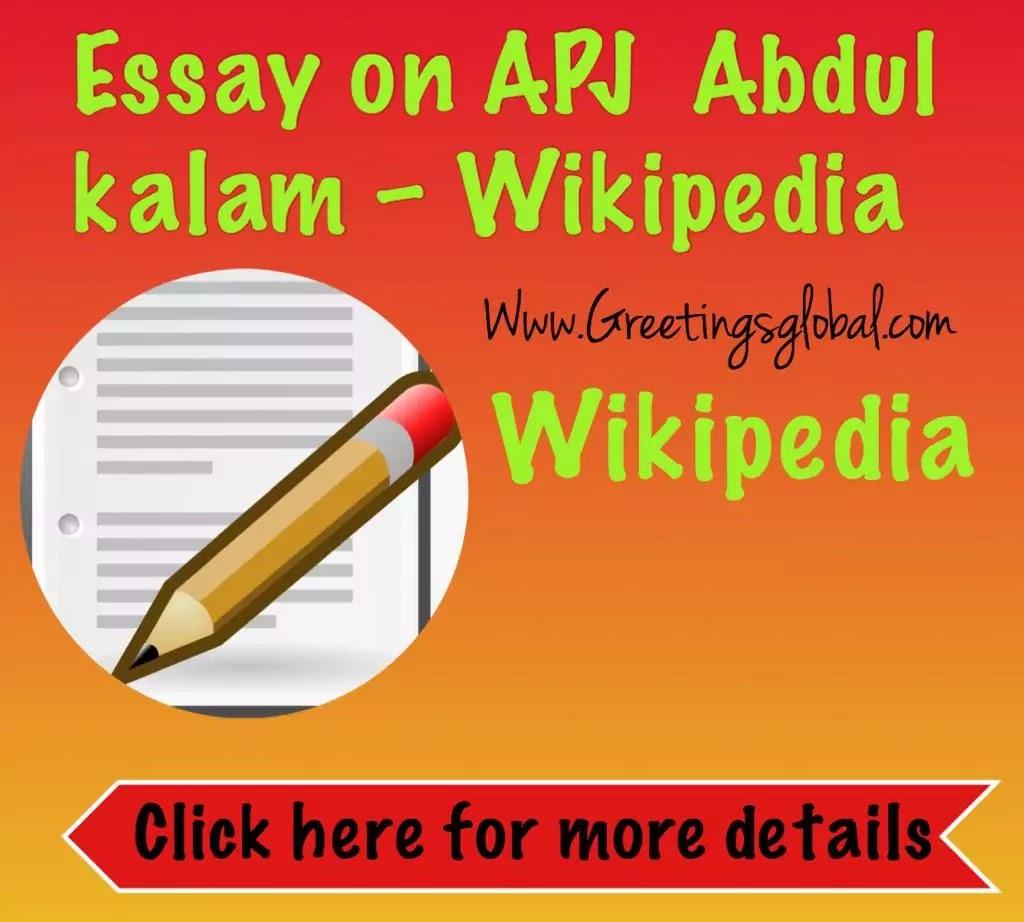 Essay on apj abdul kalam - Wikipedia