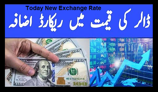 Today Dollar and other currencies Rates