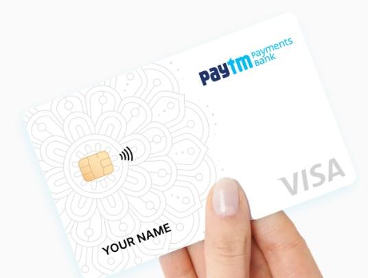 paytm debit card apply online