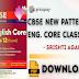 CBSE New Pattern English Core Class 12 (2021-22) by Srishti Agarwal PDF Download