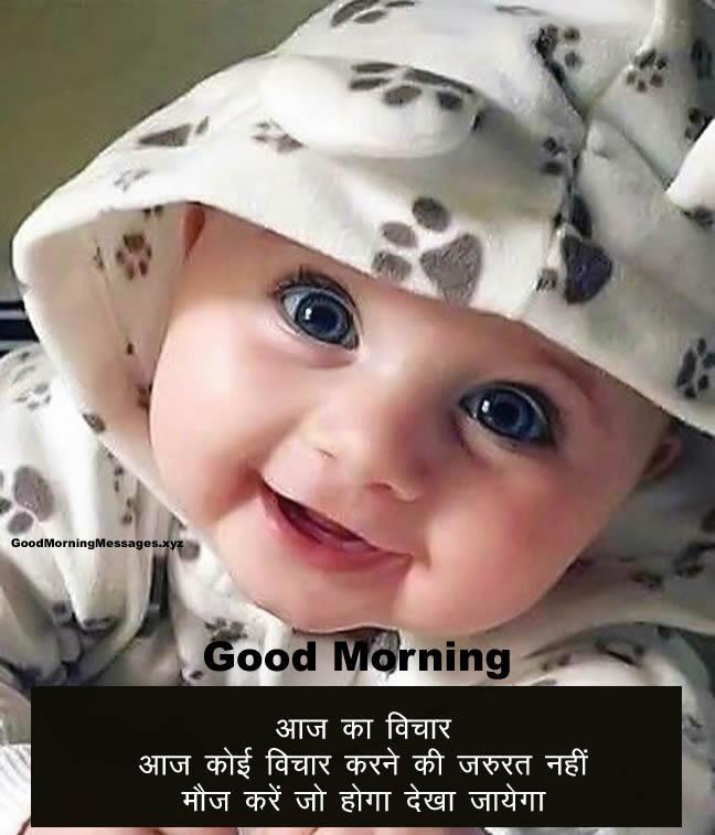 good-morning-funny-Shayari-for-friends