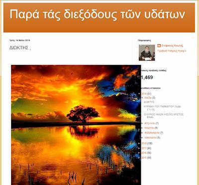 http://newanapalmoi.blogspot.com/2019/05/blog-post_14.html
