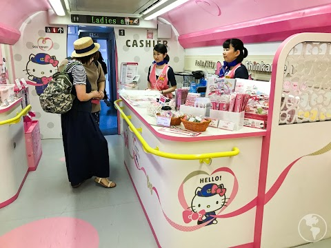 Japão | Como é andar no trem-bala da Hello Kitty