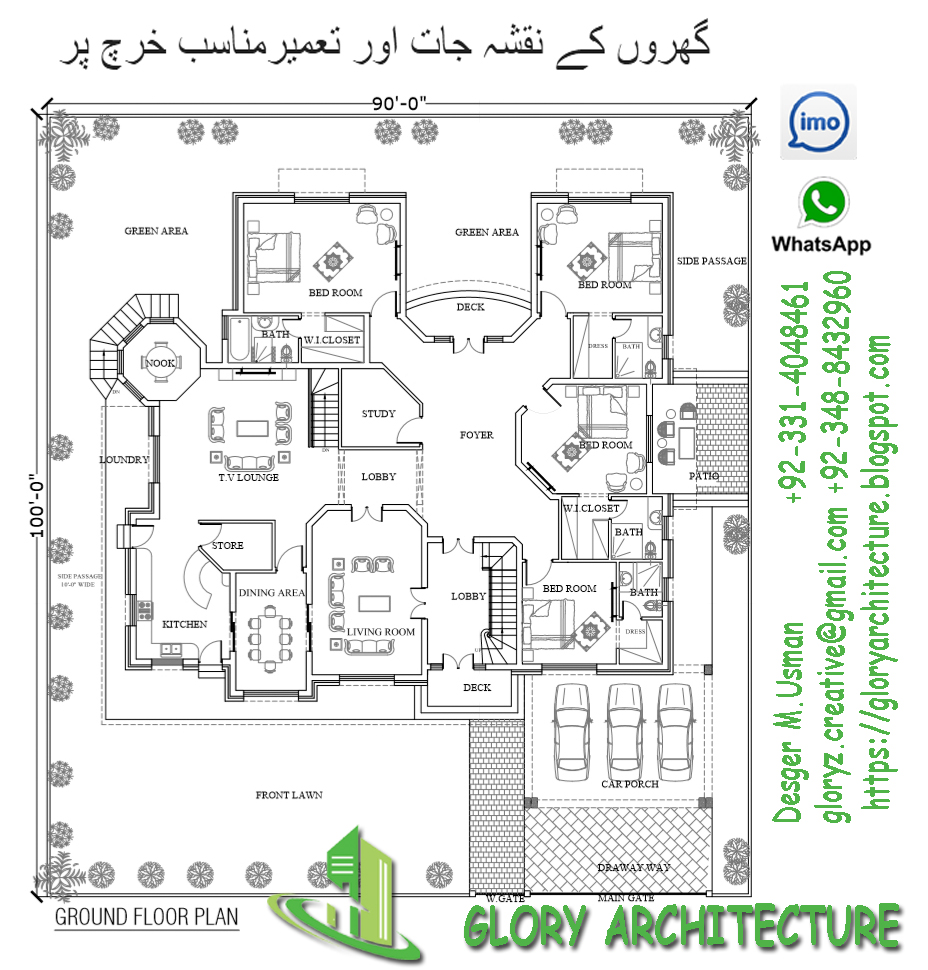 90x100 house plan 150x100 house plan 200x100 house plan for One kanal house plan