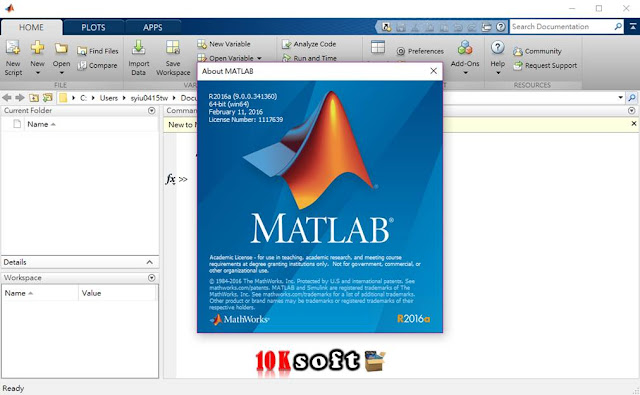 MathWorks MATLAB R2016a Latest Version Free Download