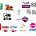 France canal SFR Arabic IPTV MBC BeIN Sports OSN