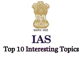 IAS-Exam-2019