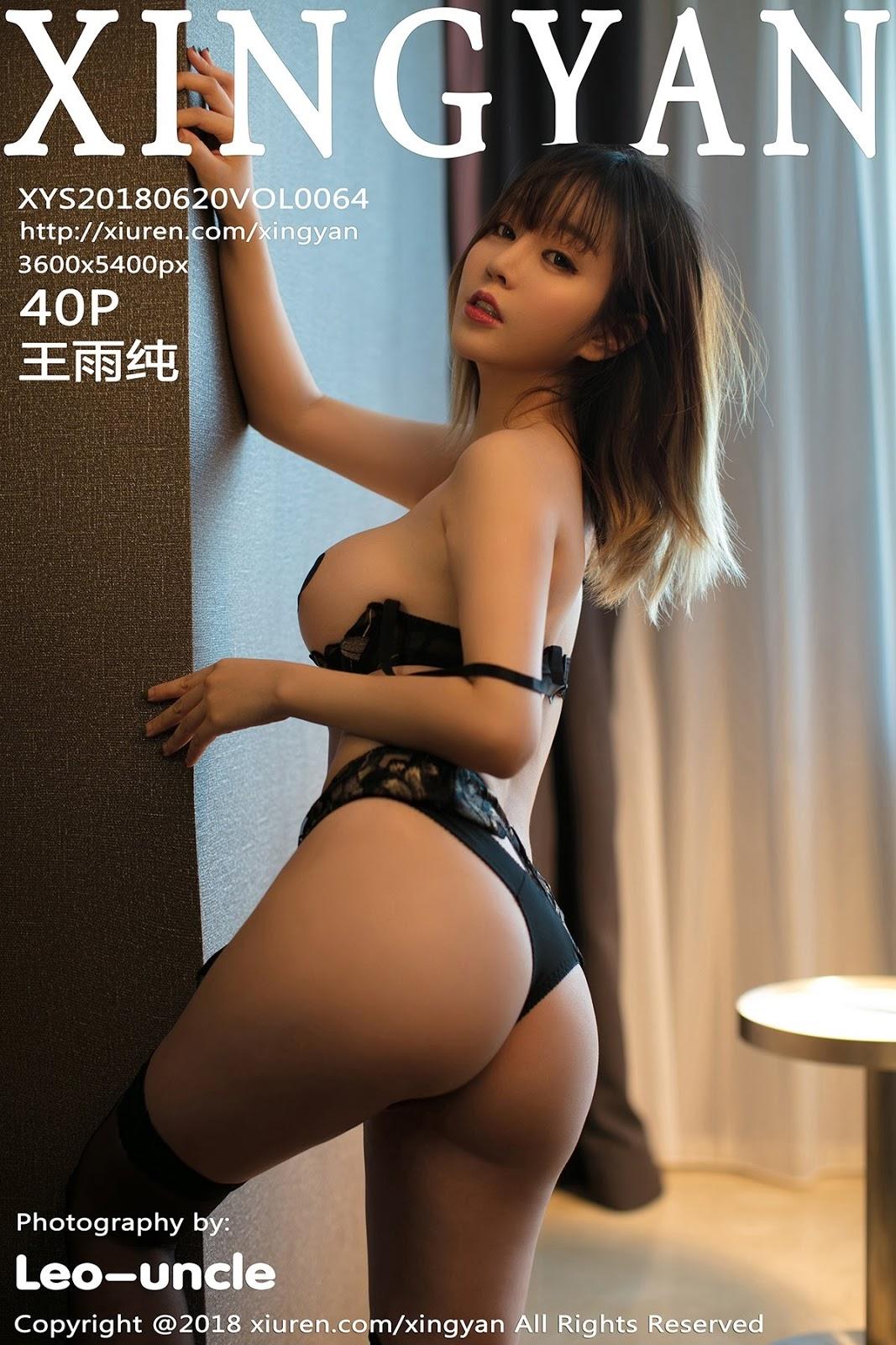 XINGYAN Vol.064