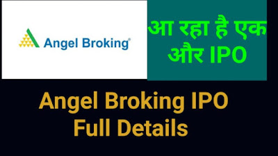 Angel Broking IPO - Full Details