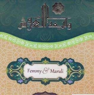 undangan pernikahan islami sederhana