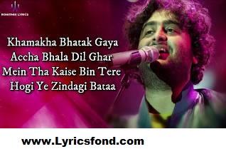 Judaa (LYRICS) - Arijit Singh
