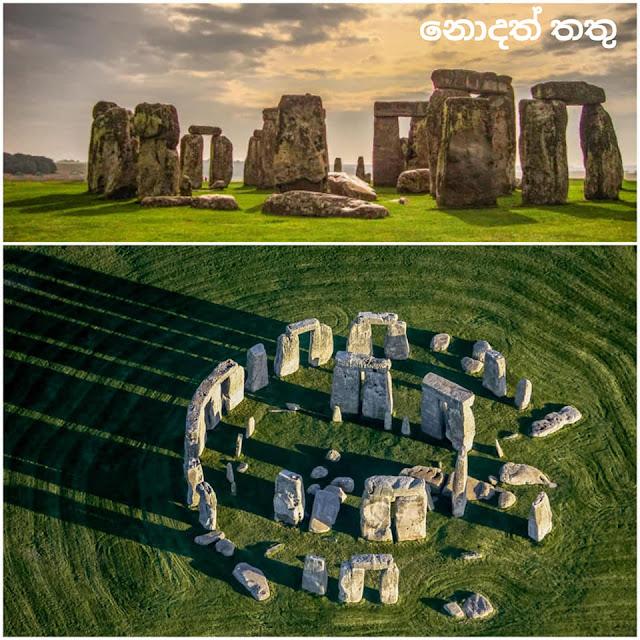Stone Henge - England (පාෂාණ ස්මාරක - එංගලන්තය) 💐