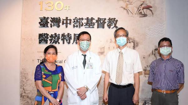 彰基回顧中台灣基督教醫療 走過130年分享歷史典藏