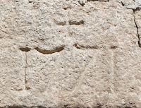 Iscrizione 1771