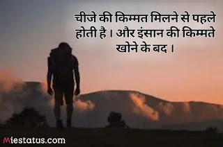 attitude motivational shayari