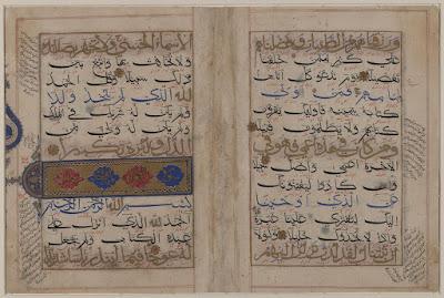 رموز فقهية للمذهب المالكي في موضوع الطهارة الصغرى والكبرى والتيمم والصلاة