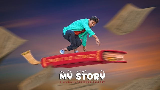 MY STORY - PHOTOSHOP POSTER DESIGNING TUTORIAL IN HINDI