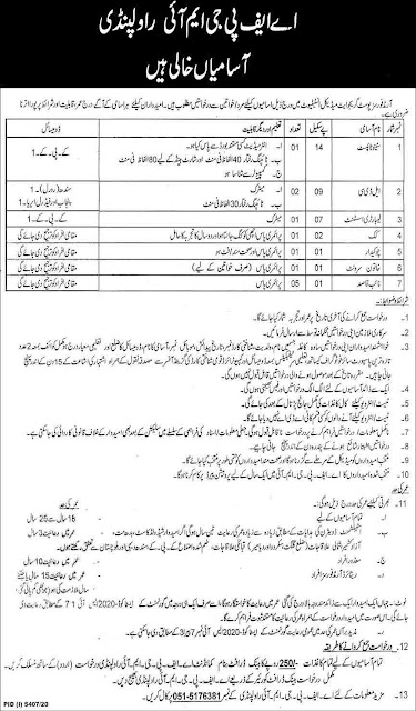 Jobs in Armed Forces Post Graduate Medical Institute Steno LDC Laboratory Assistant