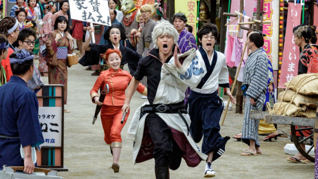 Gintama 2 Live Action Subtitle Indonesia