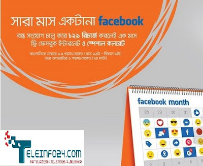 Banglalink-Recharge-29-Tk-Get-500-MB