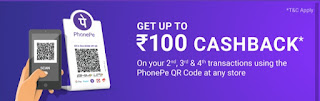(Loot) Phonepe Offer : Get free Upto 100 Rs
