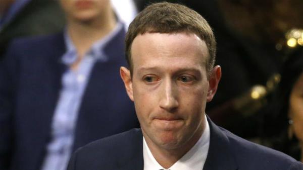 تكبيد فيسبوك غرامة 5 مليار دولار!