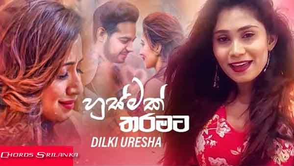 Husmak Tharamata Chords, Dilki Uresha song chords, Husmak Tharamata song chords, New sinhala songs 2020, Download new sinhala song 2020,
