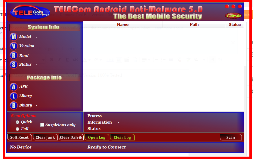 নাসির টেলিকম বিরামপুর: TELECom Anti