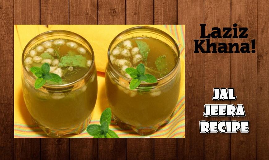 जल जीरा बनाने की विधि - Jal Jeera Recipe in Hindi