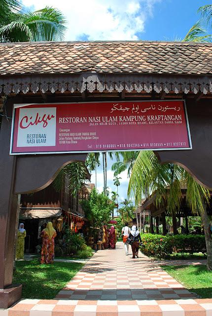 Kota Bharu Cikgu Nasi Ulam