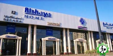 وظائف شركة الشايع للذكور والأناث براتب ل8000درهم بدولة الامارات العربية