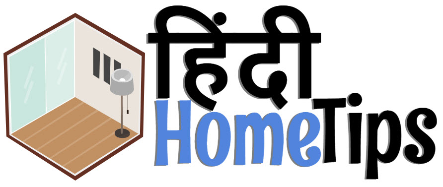 Free download recipe book pdf hindi hindi home tips forumfinder Image collections