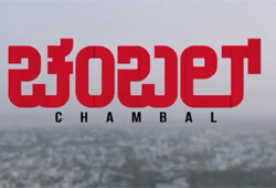 Chambal Kannada Movie: Hit or Flop | Story | Budget | Box office Collections | Review Ratings