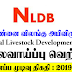 National Livestock Development Board