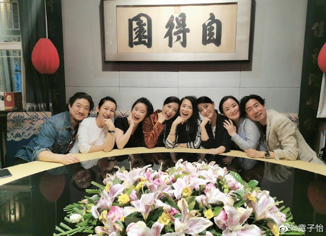 Zhang Ziyi Central Academy of Drama Class '96
