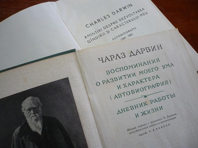 Darwin en la Torre de Babel