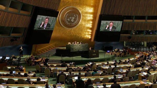 Cuba respalda en la ONU el derecho a la paz de los pueblos