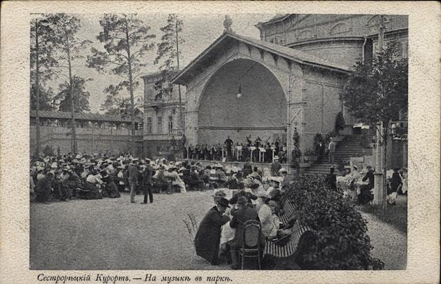Сестрорецк, Санкт-Петербург, 1903