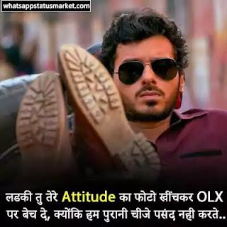 killer attitude shayari image