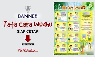 Banner Tata Cara Wudhu CDR