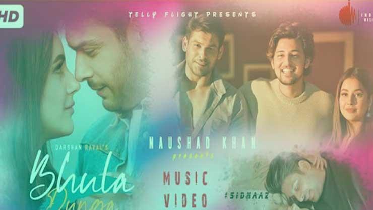 Bhula Dunga song lyrics- Darshan Raval