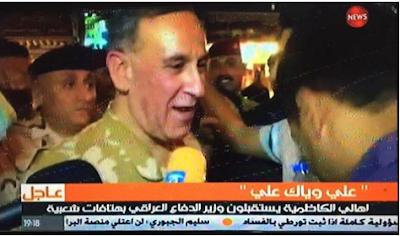 خالد العبيدي ونشر غسيل مجلس النواب، موثقة باليوتيوب