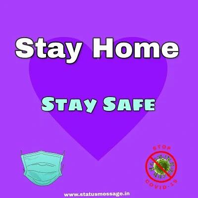 stay home stay safe quotes, stay home stay safe dp image