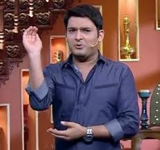 Kapil Sharma Contact Number