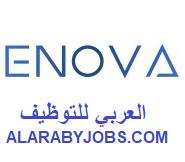 وظائف شركة ENOVA في امارة دبي