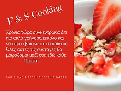 fast-simple-cooking