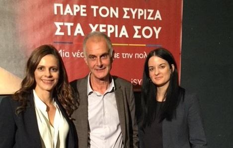 Χαιρετισμός του Γ.Γκιόλα στην εκδήλωση στο Ναύπλιο με καλεσμένη την Εφη Αχτσιόγλου