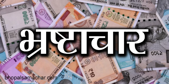 सहकारी बैंक से रिकॉर्ड गायब, नए मैनेजर ने चार्ज लेने से मना किया | JABALPUR NEWS